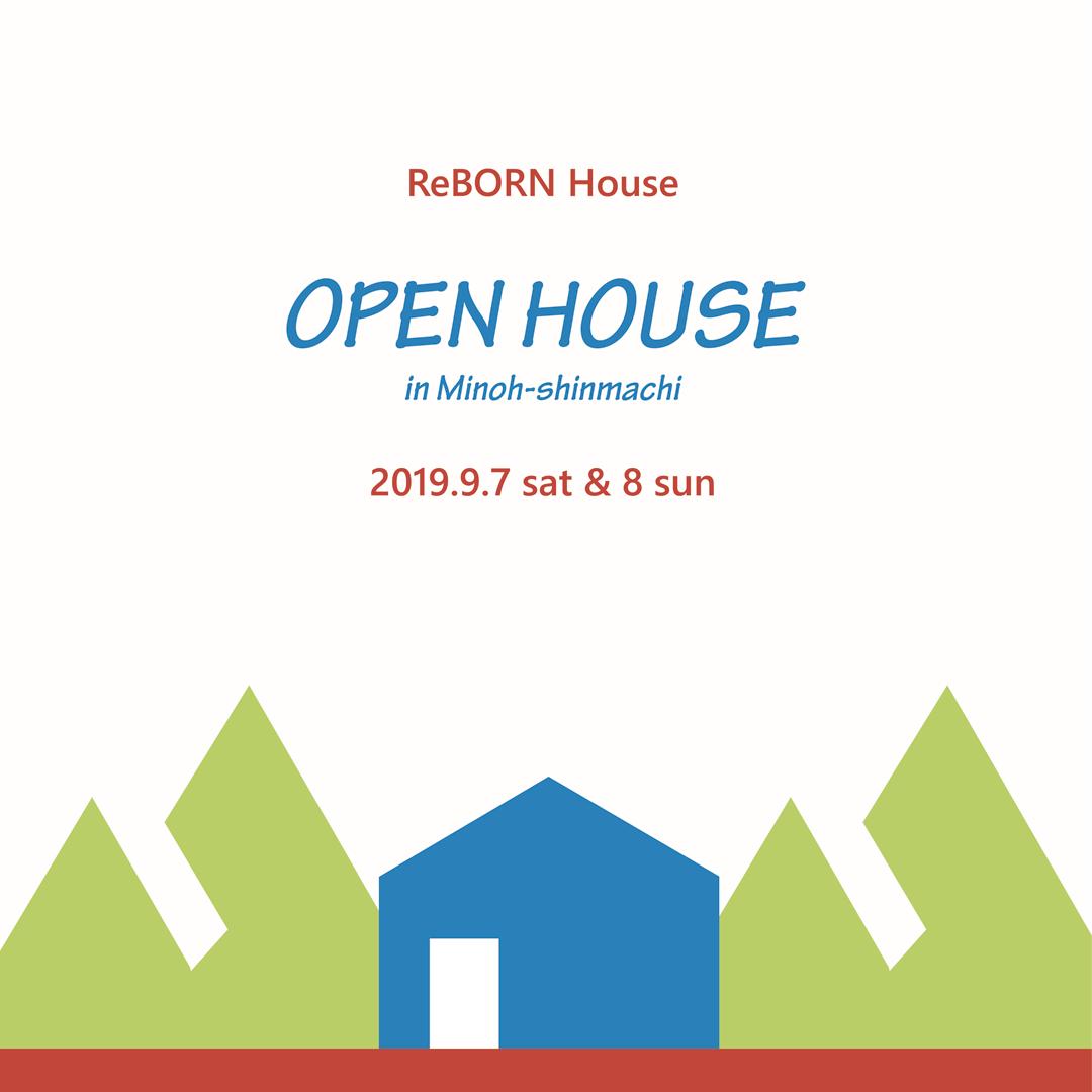 OPEN HOUSE in 大阪府・箕面森町