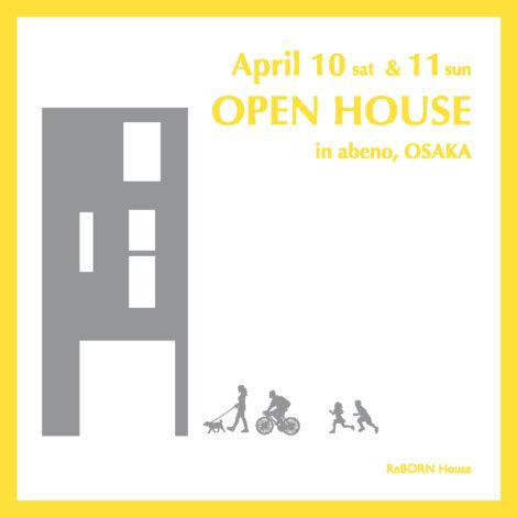 オープンハウス  in  大阪府大阪市阿倍野区 - 2021.4.10sat - 11sun -